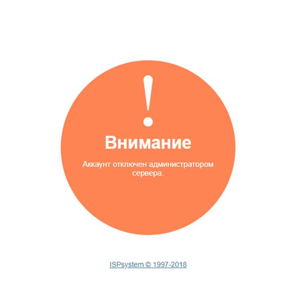 https://www.ispsystem.com/external/images/ispmanager-screenshot-ru.png