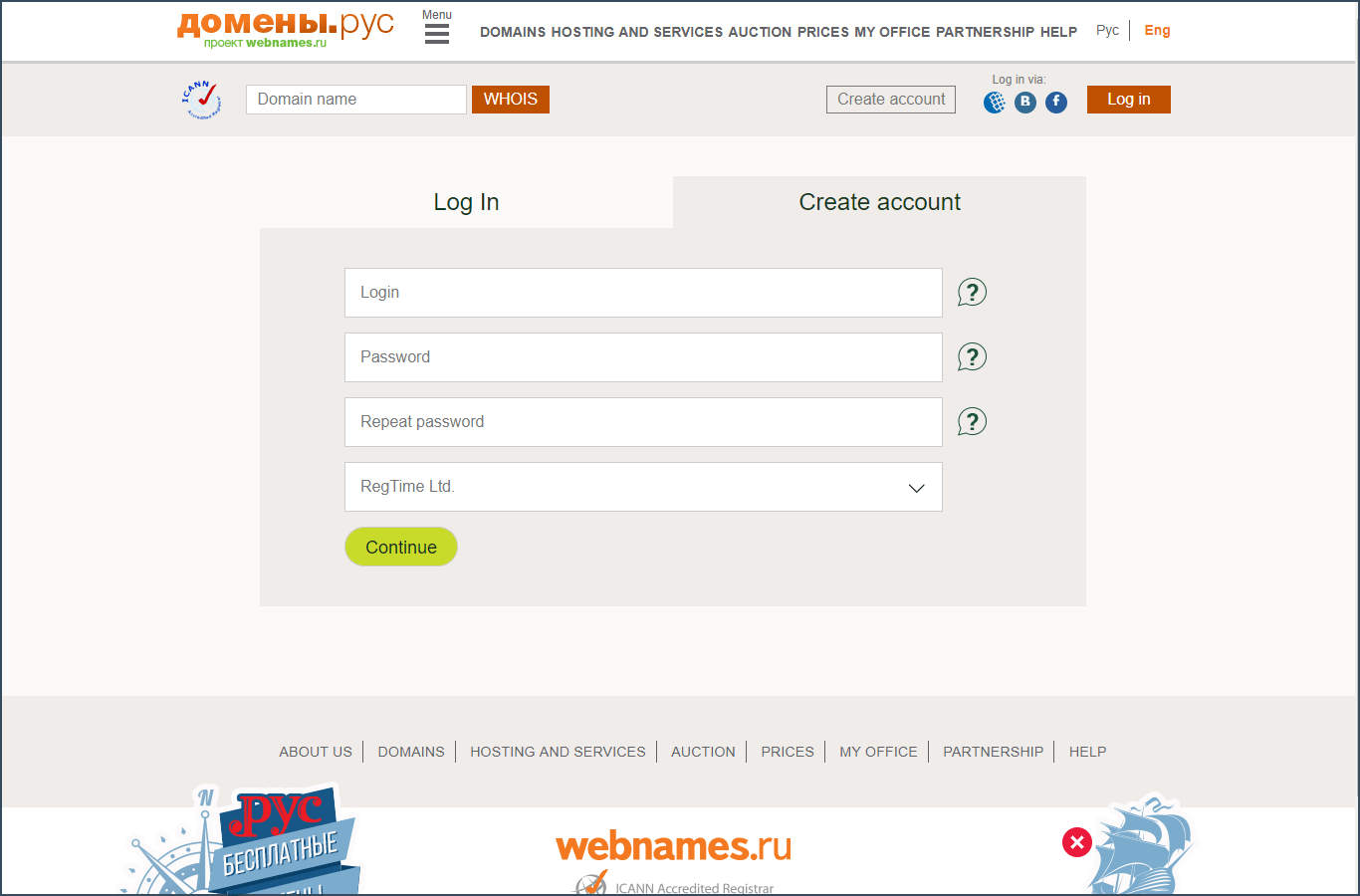 Reg.ru- the best Internet hosting center